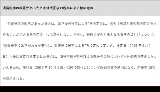 blog20190830-3